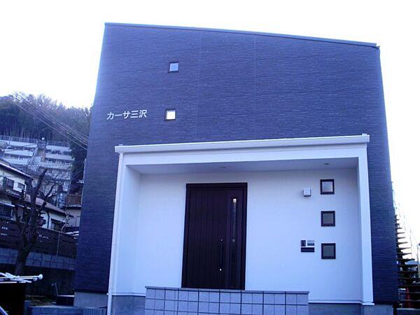 カーサ三沢[203号室]の外観