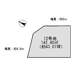泉南郡田尻町吉見12号地 売土地