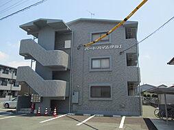 バートハイム伊藤I[2階]の外観