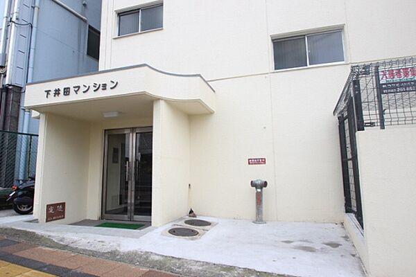 下井田マンション 4階の賃貸【広島県 / 広島市中区】