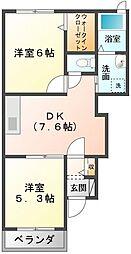 多喜浜駅 4.4万円