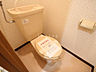 トイレ,1DK,面積32.42m2,賃料4.8万円,札幌市営東西線 西18丁目駅 徒歩3分,札幌市電2系統 西15丁目駅 徒歩1分,北海道札幌市中央区南一条西16丁目