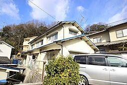 [タウンハウス] 広島県安芸郡府中町桜ケ丘 の賃貸【/】の外観