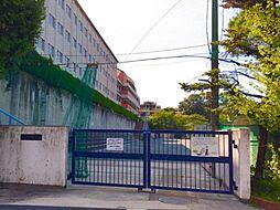 御幸山中学校 徒歩10分(790m)