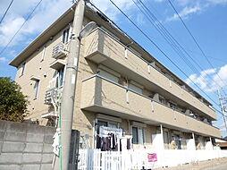 中央林間駅 9.8万円