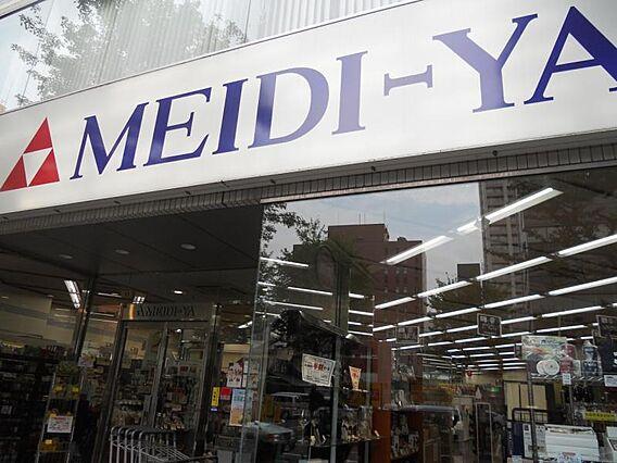 MEIDI-Y...