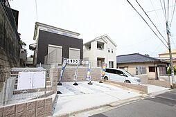 三苫駅 3,100万円