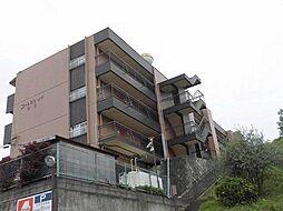 コートビレッジ芙蓉[2階]の外観