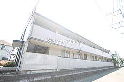 神奈川県相模原市緑区相原3丁目の賃貸アパートの外観