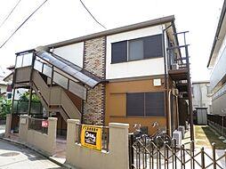 ファミーユ後藤[2階]の外観