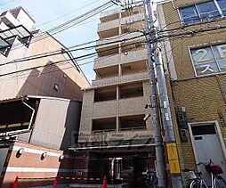 京都府京都市下京区本燈籠町の賃貸マンションの外観