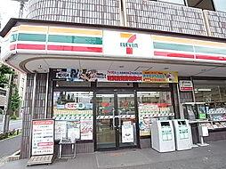 [テラスハウス] 千葉県船橋市宮本1丁目 の賃貸【/】の外観