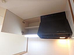 ヴェルテクスのキッチン上部の収納箇所
