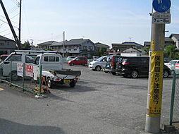 拝島駅 0.9万円