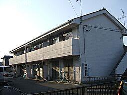 コーポさわやかパートIII[2階]の外観
