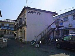 高崎ハイツ[205号室]の外観