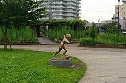 四ツ木駅 4,490万円