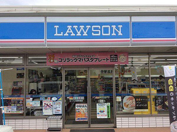 ローソン 茨木春日一丁目店(183m)