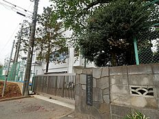 町田第三小学校まで約354m