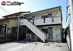 サウサリート[2階]の外観