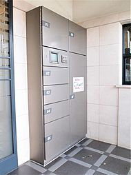 共用部 便利な宅配ボックス付 H30.10月