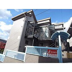 奈良県生駒市谷田町の賃貸アパートの外観