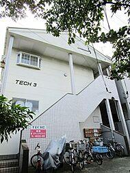 TECHIII[2階]の外観