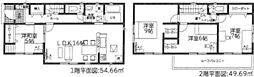 北野桝塚駅 3,390万円
