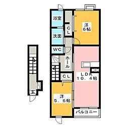 ラ ルーチェ[2階]の間取り