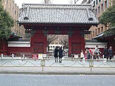 大学東京大学まで536m
