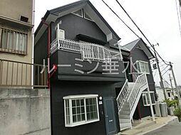 兵庫県神戸市垂水区平磯2丁目の賃貸アパートの外観