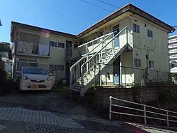 道ノ尾駅 4.7万円