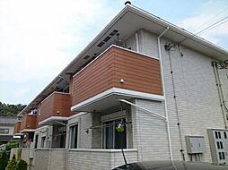 ユアーズ ヒル 3[2階]の外観