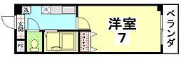 サンライズ渕田[1階]の間取り