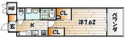 ウィングス西小倉[11階]の間取り