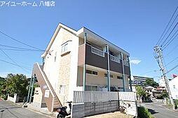 シティベール浅川II[1階]の外観