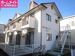 神の倉ハイツI・II[2階]の外観
