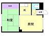 間取り,1DK,面積27.54m2,賃料2.0万円,バス くしろバス三共下車 徒歩3分,,北海道釧路市新栄町3-7