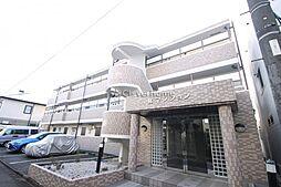 神奈川県相模原市南区相模大野9の賃貸マンションの外観