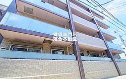 神奈川県相模原市中央区中央2丁目の賃貸マンションの外観