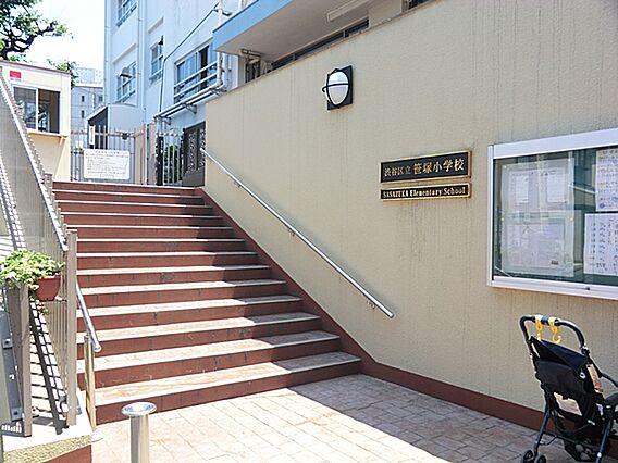 笹塚小学校の写...