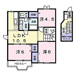 ア.ラ.モ−ドハウス[2階]の間取り