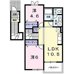 エヴァーグリーンF[2階]の間取り