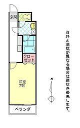 ユーミーマンション浜田[203号室]の間取り