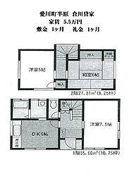 [一戸建] 神奈川県愛甲郡愛川町半原 の賃貸【/】の間取り