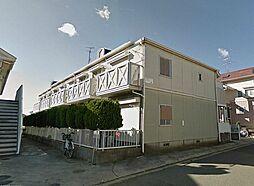 昭和ハイツB棟[205号室]の外観