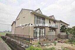 岡山県岡山市南区浦安西町の賃貸アパートの外観