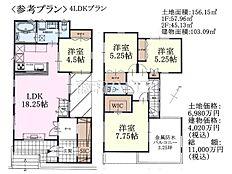 建物プラン例:4LDKプラン(間取図) 世田谷区北烏山1丁目
