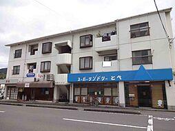 山田マンション[301号室号室]の外観
