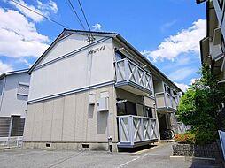 ポポロハイム[1階]の外観